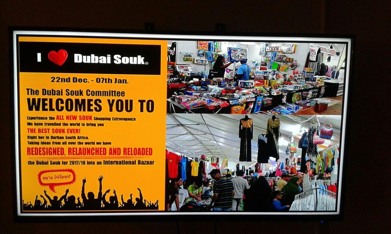 Dubai Souk int